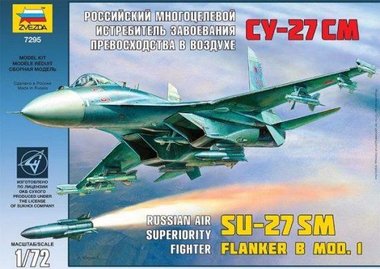 Zvezda SU-27SM makett
