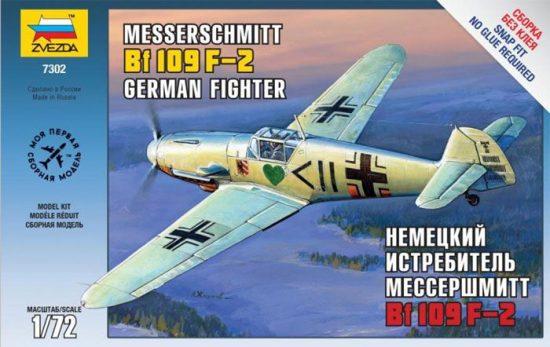 Zvezda Messerschmitt B-109 F2