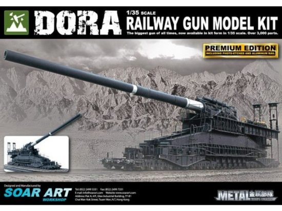 Dora Railway Gun 1:35 Limited Edition