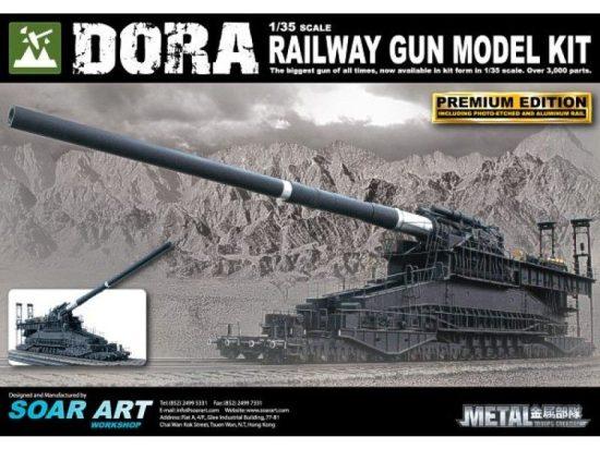 Dora Railway Gun 1:35 Limited Edition makett