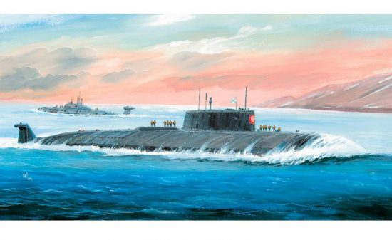 Zvezda Kursk Nuclear Submarine