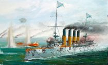 Zvezda Varyag Russian Imperial Fleet cruiser makett