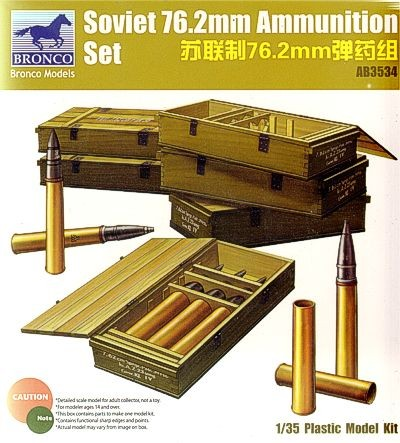 Bronco Soviet 76.2mm Ammunition Set