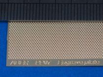 Aber Engrave Plate 88x57mm Brass pattern - 07