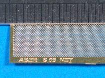 Aber Net 0.8x0.5mm 75x42mm