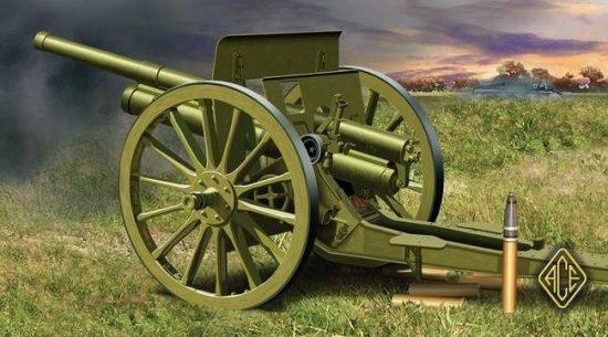 Ace Model 76.2mm (3 inch) Soviet gun model 1902/30