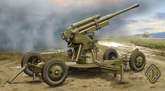 Ace Model 52-K 85mm Soviet Heavy AA Gun (early version)