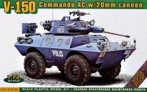 Ace Model LAV-150 APC w/20mm and 90mm Guns makett