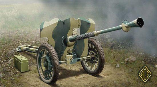 Ace Model S.A:I Mle 1937 French 25mm Anti-tank gun