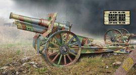 Ace Model Cannon de 155 C 1917