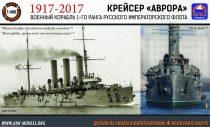 Ark Models Aurora Rusian Navy protected cruiser