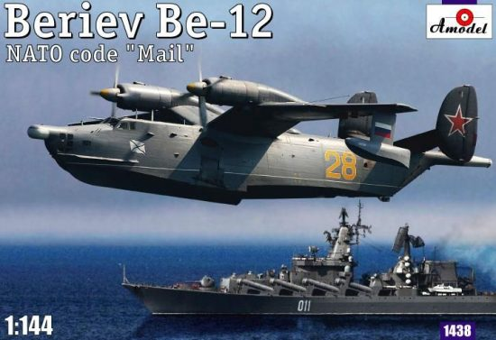 Amodel Beriev Be-12 Mail Soviet amphibious aircraft makett
