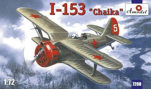 Amodel I-153 Soviet fighter makett