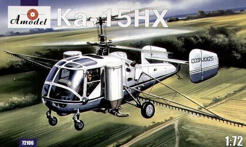 Amodel Kamov Ka-15NH agricultural helicopter makett