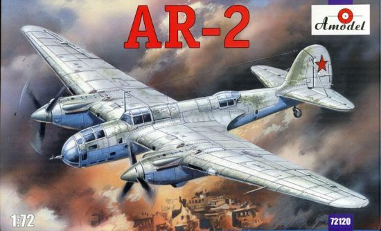 Amodel AR-2 Soviet dive-bomber makett