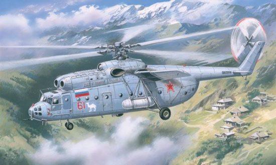 Amodel Mil Mi-6 Soviet helicopter, late