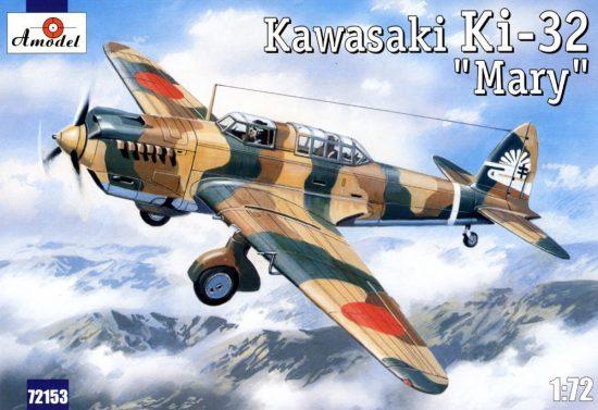 Amodel Kawasaki Ki-32 'Mary' camouflage scheme makett