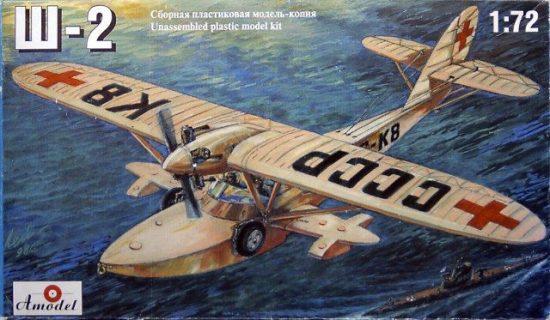 Amodel Sh-2 Soviet marine aircraft makett