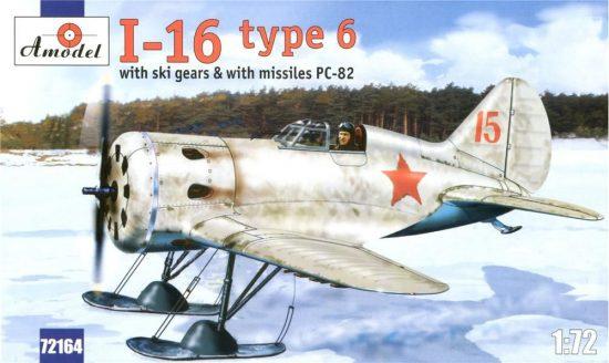 Amodel Polikarpov I-16 type 6 Soviet fighter makett