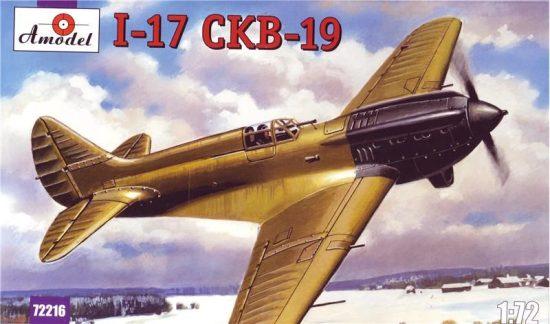 Amodel Polikarpov I-17 (CKB-19) Sov.single-seat makett