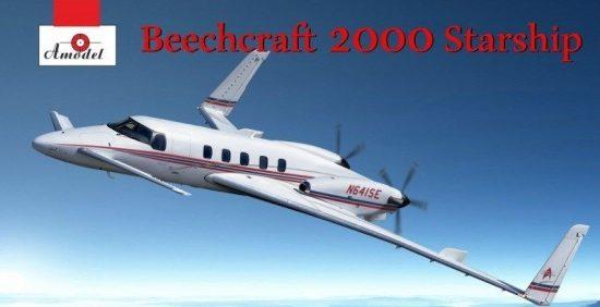 Amodel Beechcraft 2000 Starship N641SE makett
