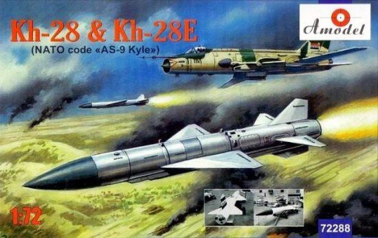 Amodel Kh-28 & Kh-28E rockets makett