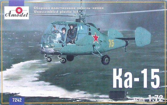 Amodel Kamov Ka-15 Soviet helicopter