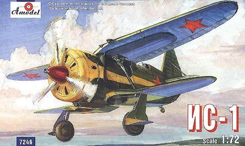Amodel IS-1 Soviet experimental fighter makett