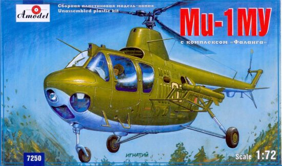 Amodel Mil Mi-1MU Soviet heli with anti-tank