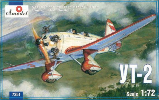 Amodel Ut-2 Soviet trainer airplane