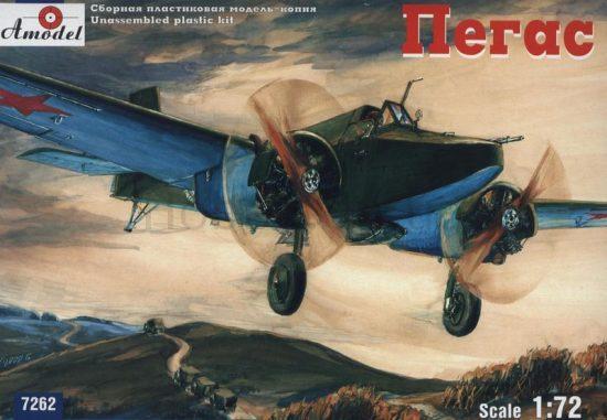 Amodel Pegas Soviet light bomber & strike