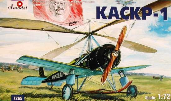 Amodel KASKR-1 Soviet autogiro makett