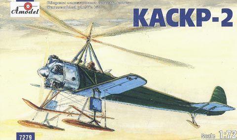 Amodel KASKR-2 Soviet autogiro makett