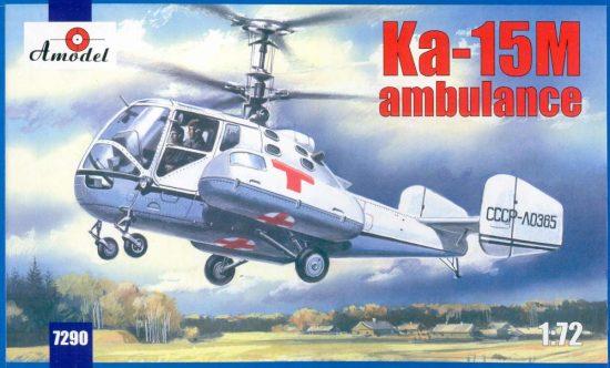 Amodel Kamov Ka-15M ambulance makett
