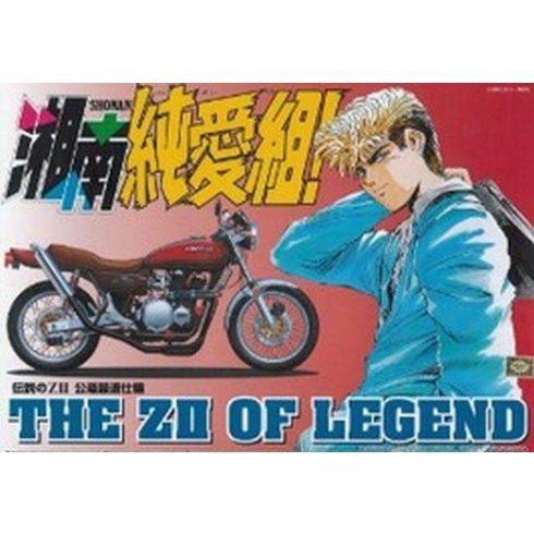 Aoshima Kawasaki 'Legendary Zii makett