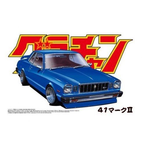 Aoshima Toyota MarkII HT 2000 SGS Grande makett