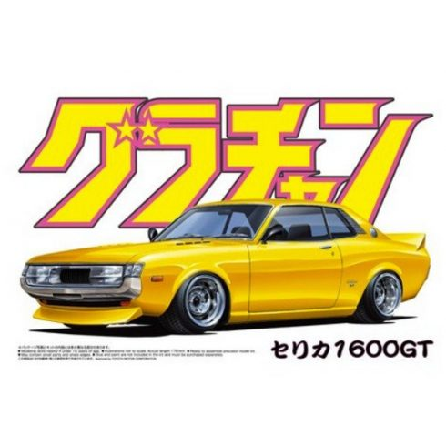 Aoshima Toyota Celica 1600 GT makett