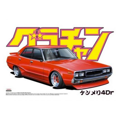 Aoshima Nissan Skyline 4DR 2000 GT-X makett