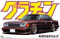 Aoshima Nissan CEDRIC 4DR HT 280E BROUGHAM makett