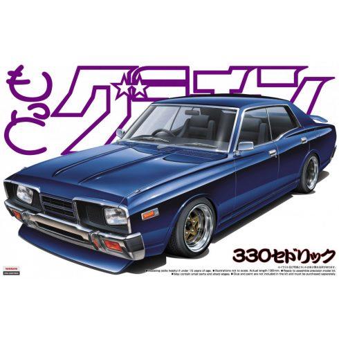Aoshima Nissan Cedric 4DR HT 2000 SGL-E makett