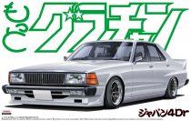 Aoshima Nissan Skylinie Sedan2000GT-E/S makett