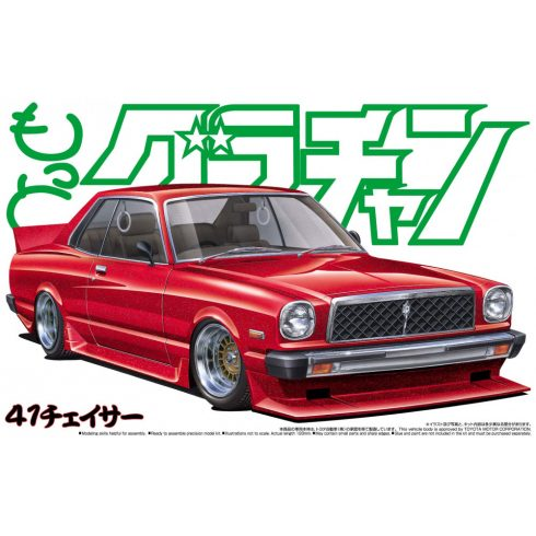 Aoshima Toyota Chaser HT 2000SGS makett