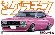 Aoshima Nissan Laurel HT 2000SGX makett
