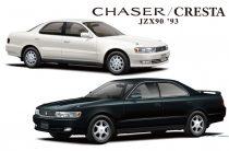 Aoshima Toyota JZX90 Chaser/Cresta Avante Super Lucent/Tourer '93 makett