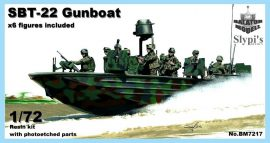 Balaton Model SBT-22 gun boat U.S. 6 figures