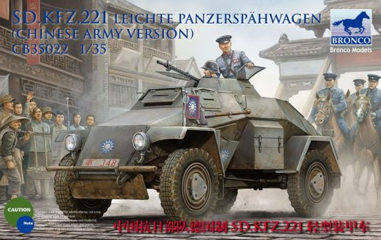 Bronco Sd.Kfz.221 Armoured Car (Chinese Version) makett