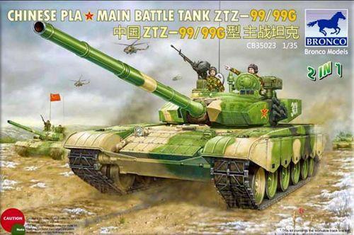 Bronco Chinese ZTZ-99/99G MBT makett