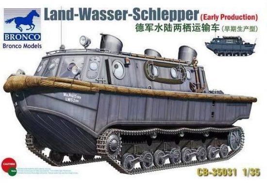 Bronco Land-Wasser-Schlepper (Early Production) makett