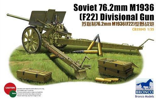 Bronco Russian 76.2mm M1936 (F22) Divisional Gun makett