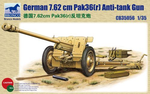 Bronco German 76.2mm Pak36(r) Anti-Tank Gun makett